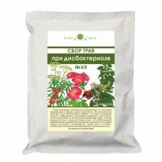 Травяной сбор «Дисбактериоз» − восстановите работу кишечника и его микрофлору