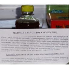 """Молочай Палласа"" настойка из трав (250 мг)"