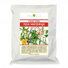 """""""Мигрень"""" травяной сбор №141"""